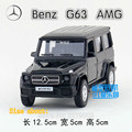 RMZCity 1:36 Scale Diecast Metal car/Simulation:Mercedes-Benz G63 AMG/Pull back toy For children's gift/for collection/Limited