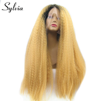 Sylvia blonde ombre kinky straight synthetic lace front wigs with dark roots 260% density natural look heat resistant fiber hair