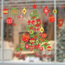 Christmas Wall Sticker Stocking Windbell Removable Mural Decal Xmas Home Shop Window Glass Sticker Decoration