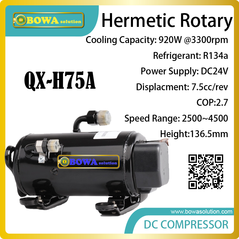 DC24V horizontal rotary compresssor suitable for cold cubic, freezer cubic or fridge boxes or other movable cooling storages 520w cooling capacity fridge compressor r134a suitable for supermaket cooling equipment