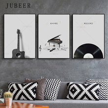 Nordic Style Music Art Poster Guitar Poster Piano Record Wall Picture for Living Room Cuadros Decoration Home Decor