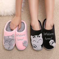 Women Home Slippers Warm Cat Winter Warm Shoes Comfort Home Shoes For Women Plus Indoor Shoes