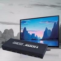 4x2 HDMI Matrix HDMI Switch Switcher HDMI Splitter Support ARC 4Kx2K Splitter Hub Box For PS3