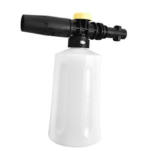 Image 1 - Sneeuw Foam Lance Voor Karcher K2 K7 Hoge Druk Schuim Gun Cannon Alle Plastic Draagbare Foamer Nozzle Auto Wasmachine zeep Spuit