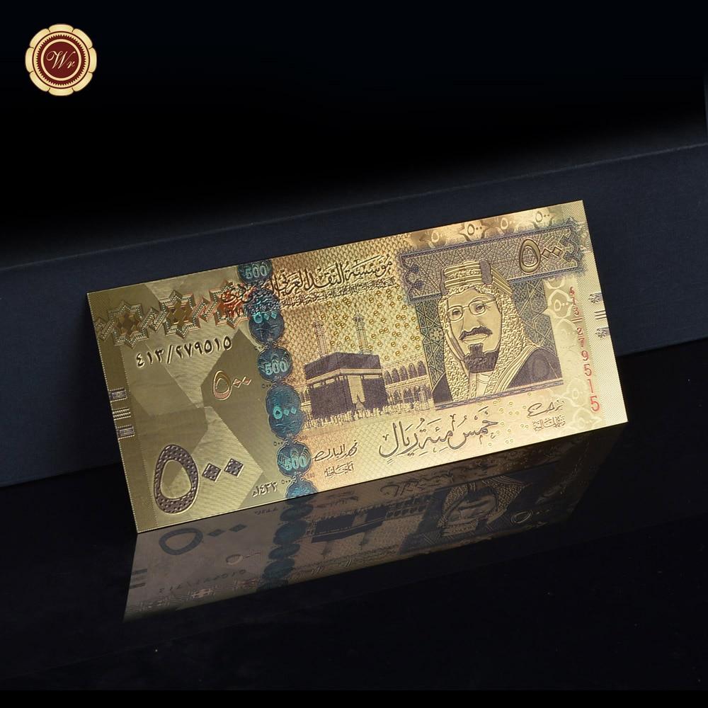 Billete de oro Colorido 500 Riyals ARABIA SAUDITA PARA COLECCIÓN, - Decoración del hogar - foto 2