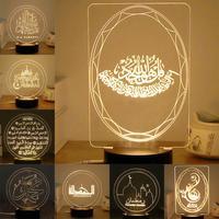 ИД Рамадан украшение Мубарак светодиодный 3d-ночник настольная лампа мусульманский символ здания слова печати для украшения для домашнего ...