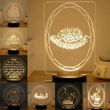 Eid lámpara de mesa Ramadan Mubarak para decoración de luz de noche LED 3D, símbolo musulmán, palabras estampadas de construcción para fiesta en casa, regalo de decoración