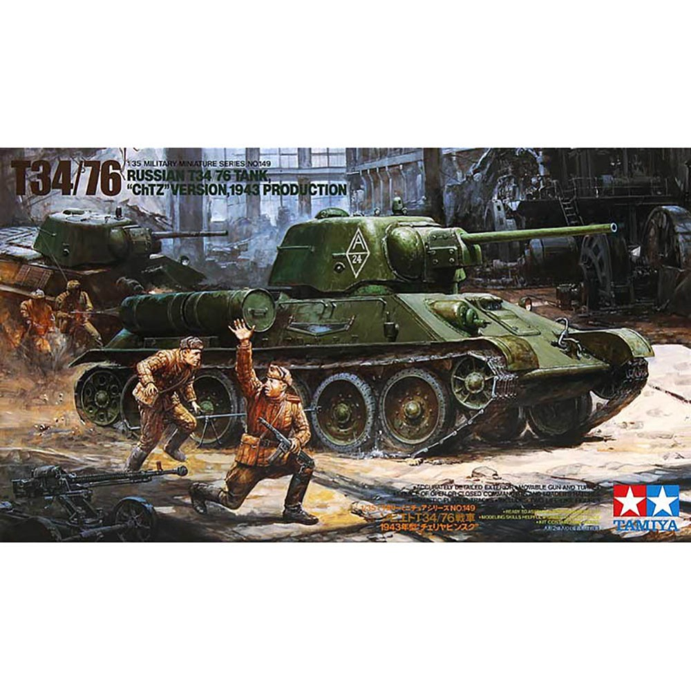 Tamiya 35149 1/35 Russian <font><b>T34</b></font>/76 <font><b>Tank</b></font> ChTZ Version 1943 Military Assembly AFV <font><b>Model</b></font> Building Kits image