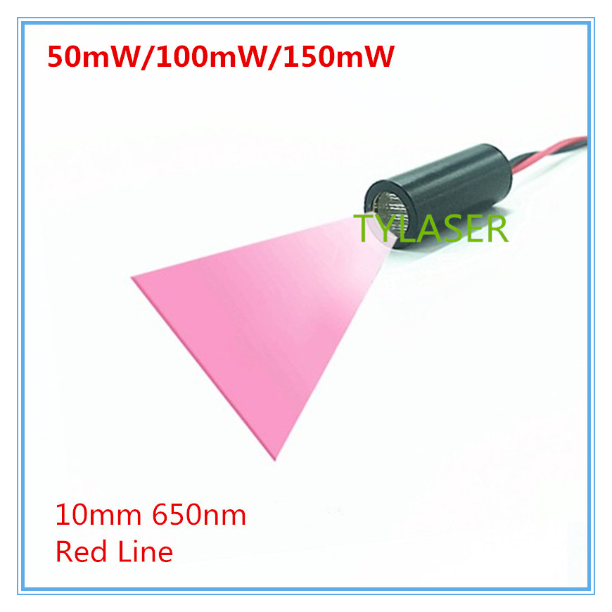 10mm 650nm 660nm  50mW 100mW 150mW Line  Laser Module Industrial Grade ACC Driver TYLASERS