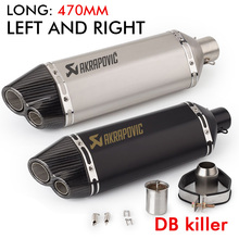 Universal 51mm Motorcycle Akrapovic ExhaustEscape Modified Muffler For Ninjia 300 TMAX 530 PCX150 ATV KTM