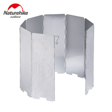NH NatureHike Outdoor Folding Windscreen Camping Stove Windshield Ultralight NH15F008-B