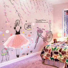 Cartoon Girl Wall Stickers Vinyl DIY Peach Flowers Bicycle Mural Decals Decoration