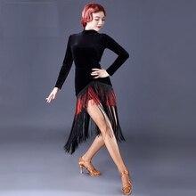 High Quality Latin Dance Dress For Ladies Black Silk Costume Women Professional Ballroom Fringe Stage Dance  Fashions 3234