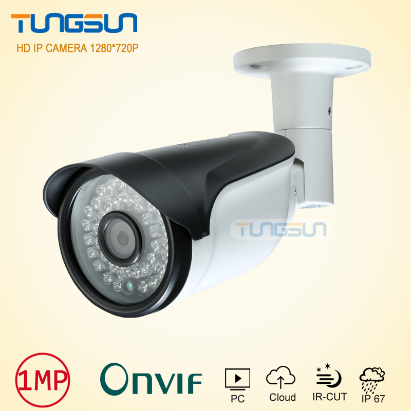new product 720P 960P Surveillance Camera Security CCTV 36leds infrared Bullet Metal Waterproof Outdoor ONVIF IP Camera wistino cctv camera metal housing outdoor use waterproof bullet casing for ip camera hot sale white color cover case