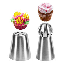 VOGVIGO 2pc Torch Ball Icing Piping Nozzle Cake Decorator Stainless Steel Russian Cream Mouth Dessert