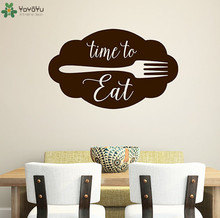 Kitchen Wall Decal Quotes Time To Eat Sign Vinyl Wall Sticker Farmhouse Art Mural Modern Design Restaurant DIY Home Decor SY226