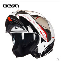 Free Shipping Best Selling Full Face Racing Motorcycle Helmet Modular Flip Up Helmet Safe ECE Approved
