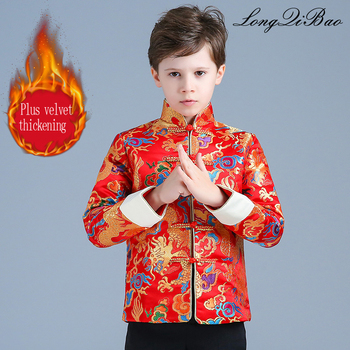 Boys Tang suit festive baby New Year's clothing in the big children's shirt children's Chinese-style Hanfu autumn and winter