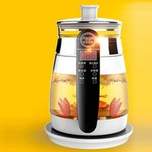 VOSOCO Electric kettle Health preserving pot 1.2L 800W Multifunctional teapot tea pot boiled split glass health pot water bottle