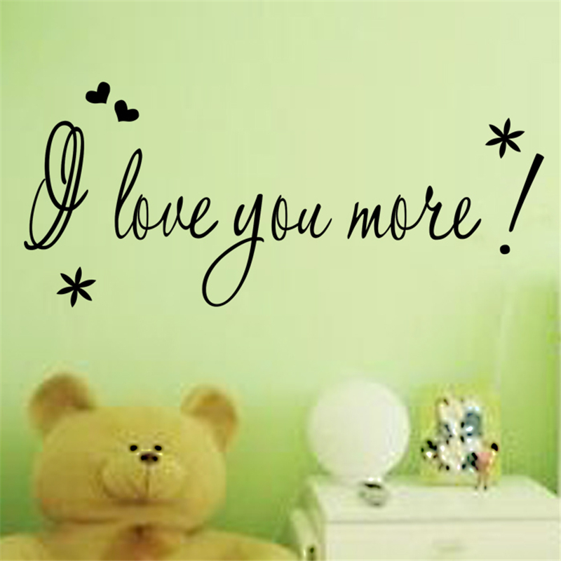 i love you more letters wall art stickers for kids room home ...