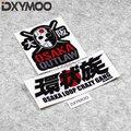 Авто Стайлинг наклейки Национальный флаг Japan JDM D1 наклейки для Осаки OUTLAW LOOP Crazy GANG 3 м
