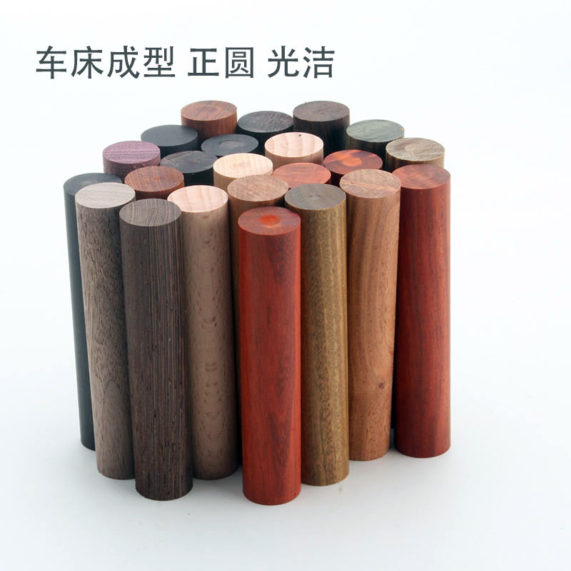 100*20mm Wood Dowel Pins Wood Lumber Turning Blanks Pen Making Round Stick Customized Size