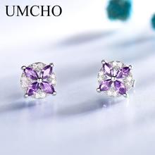 Umcho серьги гвоздики для женщин серебро 925 пробы с цветком