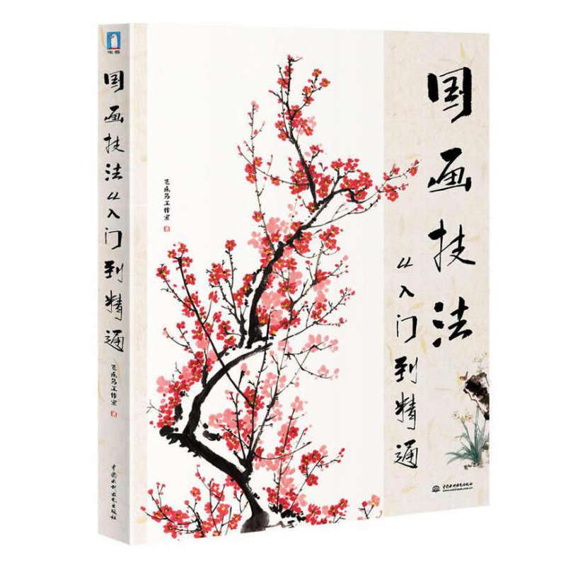 144 Sayfa Ogrenme Traditionl Cin Firca Boyama Kitabi Sanat Basit