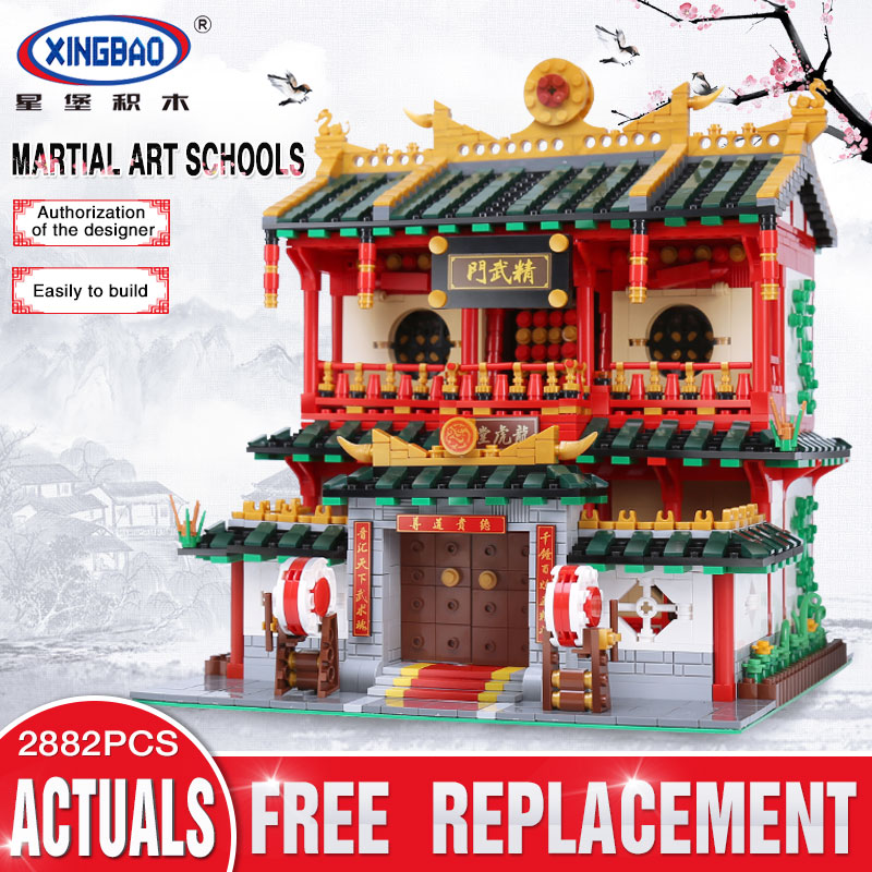 New XingBao 01004 Block Genuine Creative Building Series The Chinese Martial Arts Set Building Blocks Bricks Toys Model Gifts 1kg free shipping high qulity salvia extract sage extract
