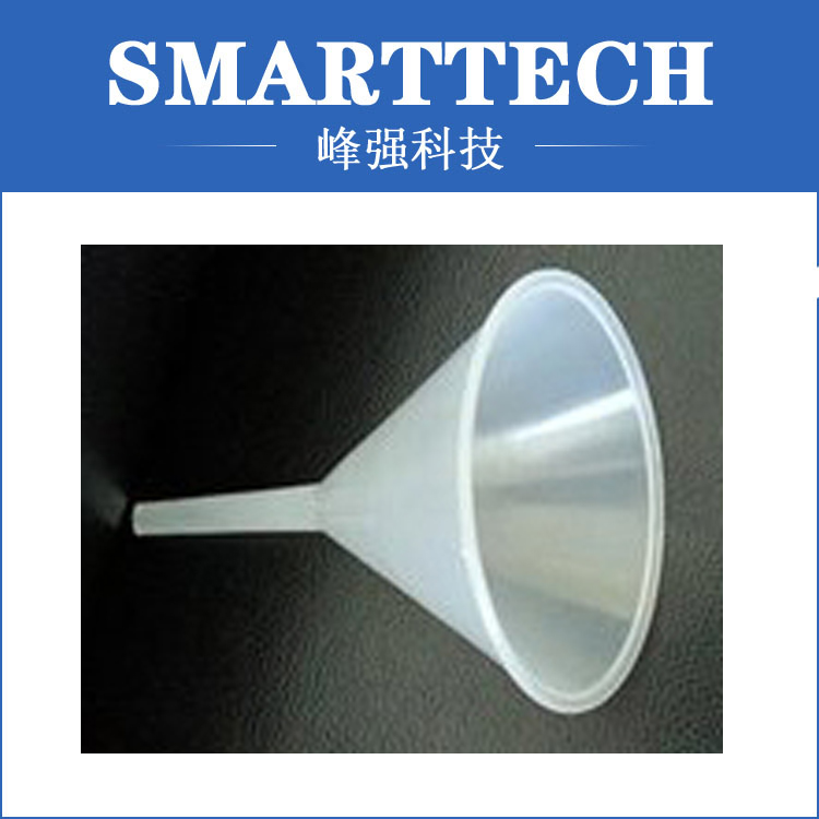 Custom plastic funnel mold high tech and fashion electric product shell plastic mold