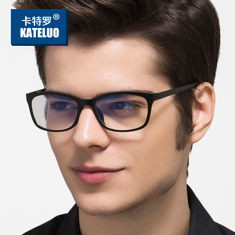KATELUO TUNGSTEN Computer Goggles Anti Blue Rays Radiation Men Eyeglasses Glasses Frame For Women Spectacle Oculos 13031