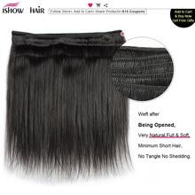 Ishow Малайзийские Прямые Пучки Волос 100% Плетение Человеческих Волос Натуральный Цвет Не Реми