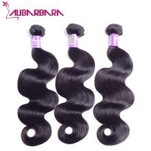 Alibarbara 8A Peruvian Virgin Hair Body Wave 3 Bundles Peruvian Body Wave Unprocessed Peruvian Virgin Human Hair Weaves