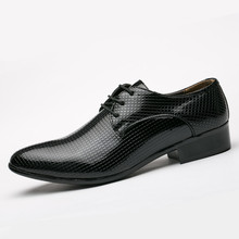 designer Luxury brand PU Leather Fashion Men Business Dress Loafers Pointy Black Shoes Oxford Breathable Formal Wedding Shoes