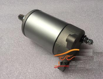 STARTER MOTOR  STARTING MOTOR SUIT FOR HISUN 800 ATV/HS2V91