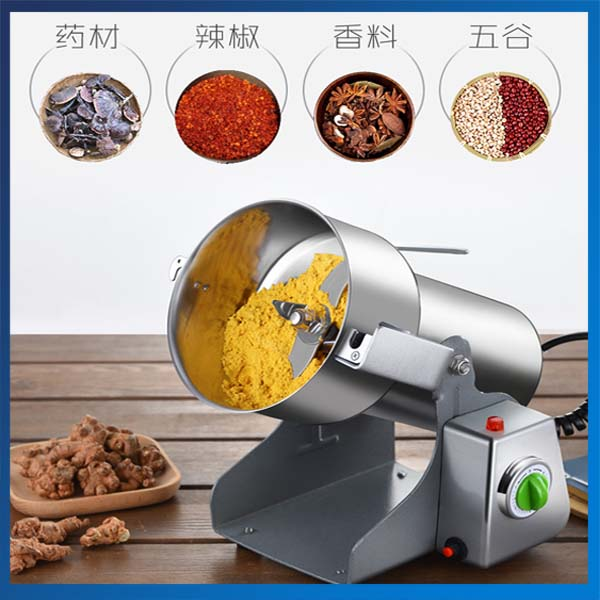 800G Swing Type Electric Grain Grinder Dry Food Grinder Mill Grinding Machine With Open Cover And