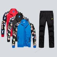 Adsmoney Embroidery Soccer Jacket Set Cool Thin Football Jersey Coat Windbreaker Sport Outwear Fashion Casual Zipper