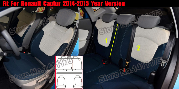 445 COVER SEATS (2)