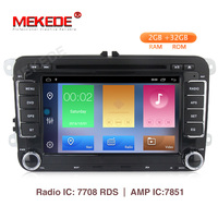High end system! MEKEDE android 9.1 2GB+32GB car dvd player for VW Skoda Octavia 2 golf car gps navigation with free canbus