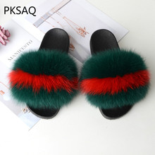 New Summer Spring Women Real Fox Fur Slippers Hair Slides Ladies Flat Furry Outdoor Indoor Flip Flops Casual Fluffy Shoes Plush цена