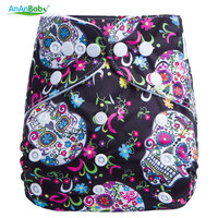 2016 New Design Colorful Prints Cloth Diaper Reusable All In One Size Machine Washable Diaper Nappies
