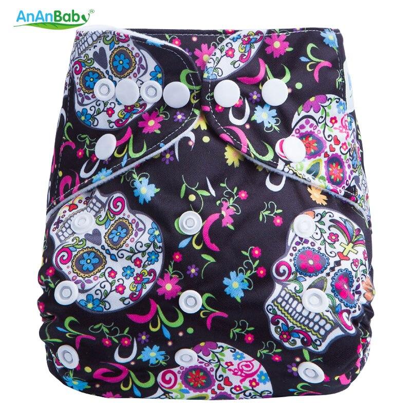 2016 New Design Colorful Prints Cloth Diaper Cover
