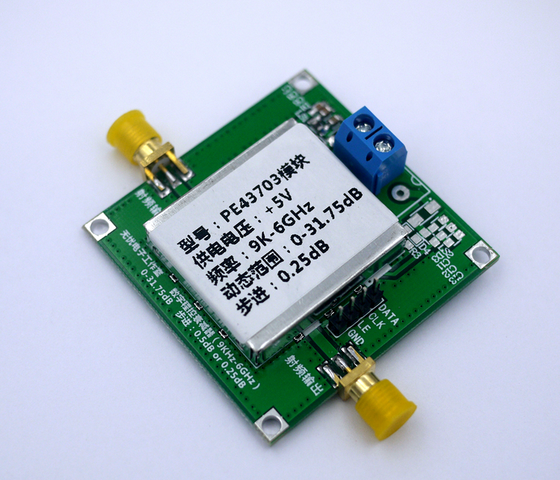 Digital radio frequency attenuator module, PE43703, 9K~6GHz, 0.25dB, step to 31.75dB digital radio frequency attenuator module pe43703 9k 6ghz 0 25db step to 31 75db