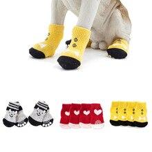 4 шт./компл. прекрасный для питомцев щенком, мягкие теплые носки; Сезон Зима; парусиновая обувь маленькие собаки носки