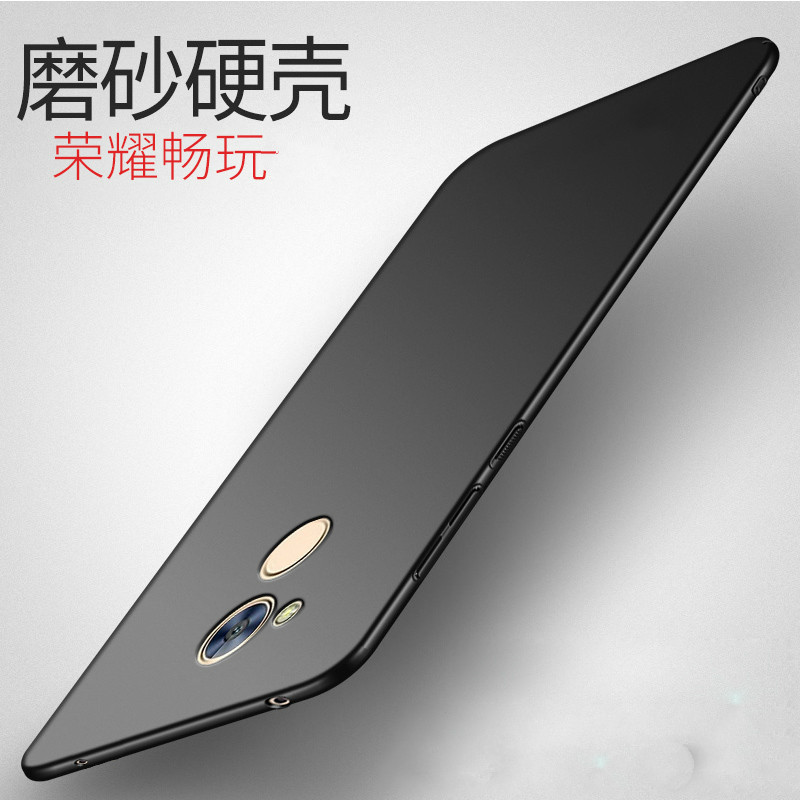 Case For Huawei Honor V9 Play Cover Luxury 360 Plastic Matte PC Hard Cover For Huawei Honor V9 Play Phone Cases shockproof shell