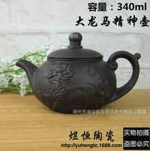 Authentische Yixing 340 ml teekanne tee-set wasserkocher, kung fu teekanne Chinesischen drachen und Pferd Lila Tontopf Schwarz und Rot Tee Service