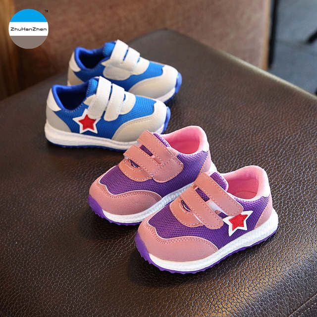 f548375154983 2018 Autumn children casual shoes 1 to 3 years old baby boys and girls  sports shoes