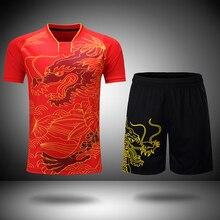 Китайские наборы для настольного тенниса с бесплатной печатью для мужчин и женщин, одежда для пинг-понга, одежда для сухого и прохладного настольного тенниса, костюмы для настольного тенниса