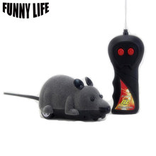 RC animal mouse 16*7*8cm Fun toy whole person robot kids toys dinosaur rc Mice robot snake eat mice shark toys(China)