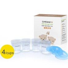 Cmbear 4pcs 180ML/6OZ Baby Milk Storage Cup Resuable BPA Free Breast Milk Storage Cup Set все цены